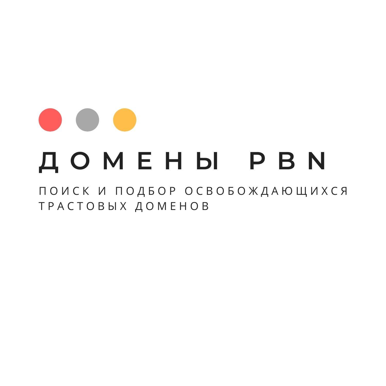 регистрация в русском домене